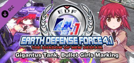 EARTH DEFENSE FORCE 4.1: Gigantus Tank, Bullet Girls Marking