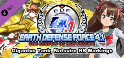 EARTH DEFENSE FORCE 4.1: Gigantus Tank, Natsuiro HS Markings