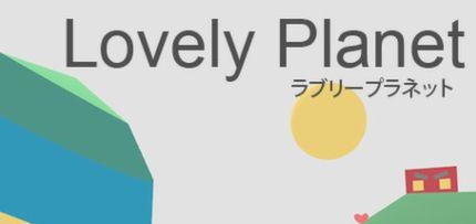 Lovely Planet Game for Windows PC, Mac and Linux