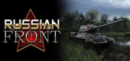 Russian Front Game for Windows PC and Mac